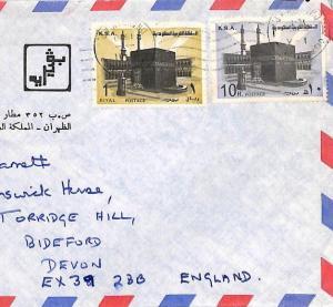 Saudi Arabia *Dammam* 1r Franking Airmail Cover OIL RIGS 1980 {samwells}CA505