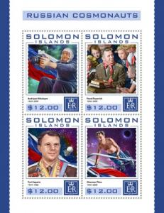 SOLOMON ISLANDS 2016 SHEET RUSSIAN ASTRONAUTS SPACE slm16425a