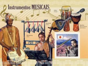 GUINEA BISSAU 2009 SHEET MUSICAL INSTRUMENTS