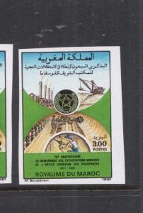 Morocco SC 706 Imperf Single MNH (2die)