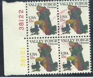 USA  #1729    PB   used  1974 PD