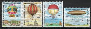 COMORO ISLANDS #C122-25 MINT, VF, NH - PRICED AT 1/2 CATALOG!