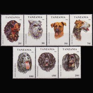 Tanzania MNH 1144-50 Dogs 1993