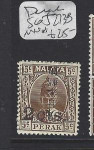MALAYA JAPANESE OCCUPATION PERAK(P0208B)KANJI INVERT 2C/5C SG J273B    MNH