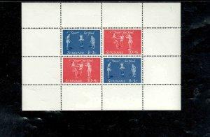 SURINAM #B109a 1964 CHILD WELFARE MINT VF NH O.G S/S