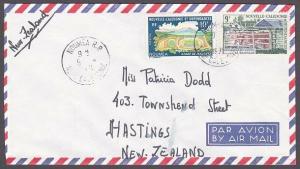 NEW CALEDONIA 1971 cover NOUMEA to New Zealand - Cattle & stadium..........53872