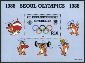 Seychelles Zil Elwannyen Sesel 145 S/S, MNH. Summer Olympics, Seoul, 1988