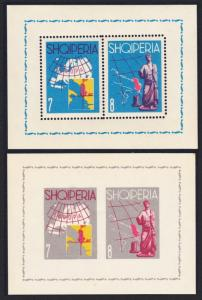 Albania Tourist Publicity 2 MSs perf and imperf SG#MS719a SC#633a CV£100+