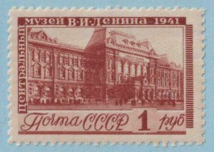RUSSIA 855  MINT NEVER HINGED OG ** NO FAULTS VERY FINE!