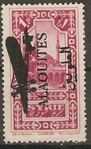 Alaouites C18 Cer PA 15 Mint VF 1929 SCV $10.00