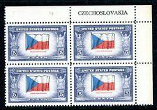 SCOTT # 910 PLATE BLOCK MINT NEVER HINGED CZECHOSLOVAKIA OVERRUN COUNTRY