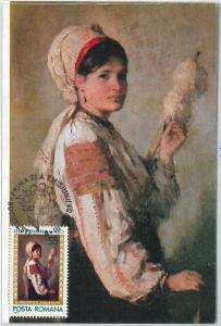 59088 - ROMANIA - POSTAL HISTORY: MAXIMUM CARD 1975   -  ART