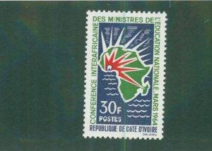 Ivory Coast 212 MH BIN$ 1.10