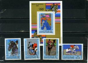 MAURITANIA 1980 SUMMER OLYMPIC GAMES MOSCOW SET OF 4 STAMPS & S/S MNH