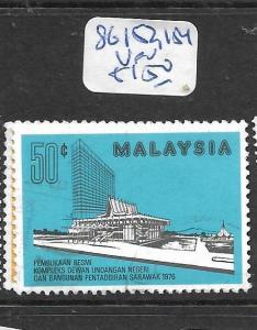 MALAYSIA  (PP0907B)  SG 152, 154       VFU
