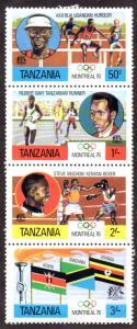 TANZANIA 58-61 MH STRIP/4 SCV $1.05 BIN $0.50 OLYMPICS