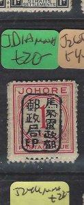 MALAYA JAPANESE OCC JOHORE (P2404B) POSTAGE DUE 1C CHOP SG JD1A     MNH
