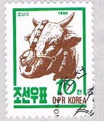 Korea Bull 10 (AP107301) ...