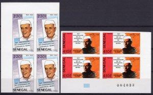 Senegal 1989 Sc#841/842 JAWARHARLAL NEHRU Block of 4 IMPERFORATED MNH