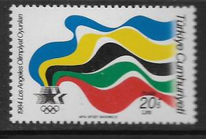 TURKEY, 2604-2607, MINT HINGED, OLYMPIC GAMES