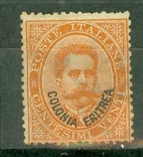 Eritrea 5 mint CV $375
