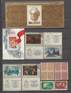 COLLECTION LOT # 4207 RUSSIA 28 STAMPS + 2 SS + 2 BLOCKS OF 4 1909+ CV+$20
