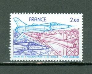 FRANCE #C53...MNH...$2.00