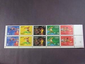 U.S.# 2553-2557-MINT/NEVER HINGED--BOTTOM PLATE # BLOCK OF 10--OLYMPICS--1991