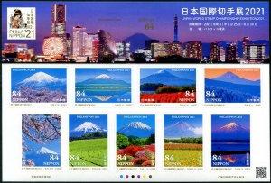 2020 Japan PhilaNippon 2021  SA MS10 (Scott 4422) MNH