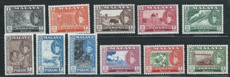 Malaya Pahang 72-82 1957-62 Views set MNH
