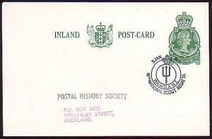 NEW ZEALAND 1977 postcard BOY SCOUT REGATTA Waihola commem cds.............34291