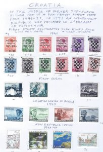 CROATIA USED GROUP SCV $43.50 STARTS AT A VERY LOW PRICE!