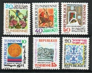 1977 Tunisia 911-916 Fauna and flora