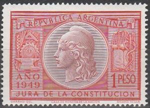 Argentina #585  MNH F-VF (SU5284)