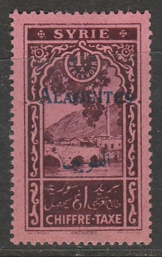Alaouites (Syrie)  1925  Scott No. J7  (N*)  Postage due