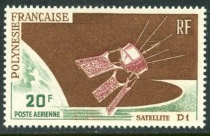 FRENCH POLYNESIA Sc#C42 1966 French D-1 Satellige Complete OG Mint NH