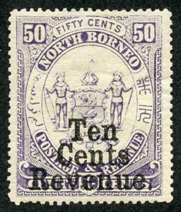 North Borneo SGF3b 1886 10c on 50c No Stop after cents Stop after Revenue