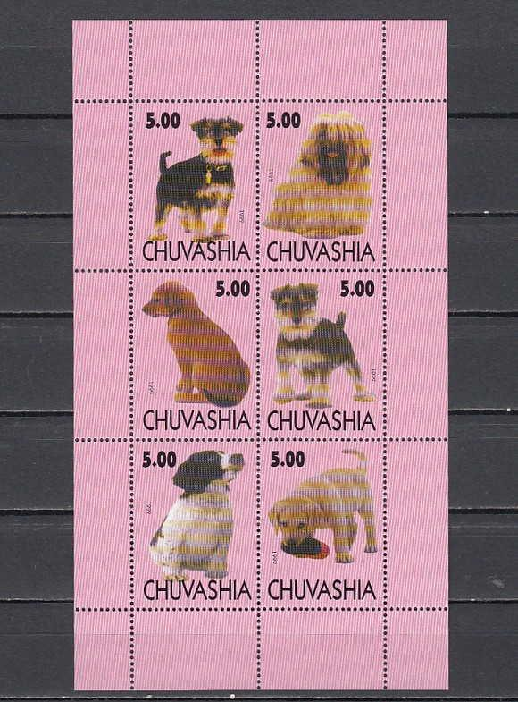 Chuvasia. 1999 Russian Local issue. Various Dogs, Pink sheet of 6.