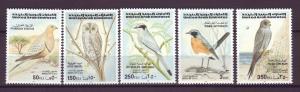 J20824 Jlstamps 1996 uae mnh set #528-32 birds