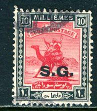 Sudan 1946: Sc. # O15; O/Used Single Stamp