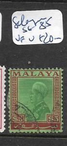 MALAYA SELANGOR (P1601B) SULTAN $5.00  SG 85  VFU