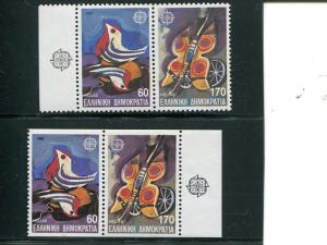 Greece Europa 1989 regular and booklet issues VF NH