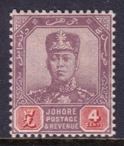 Malaya (Johore) - Scott #62 - MLH - Gum bumps - SCV $9.25