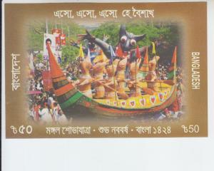 2017 Bangladesh Bengali New Year SS (Scott 868) MNH