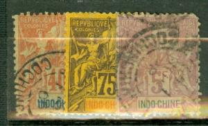 Indochina 3-21 most used (19 mint) CV $282.40, scan shows only a few