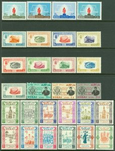 EDW1949SELL : DUBAI Nice collection of ALL DIFF VF MNH sgls, sets & S/S. Cat $76