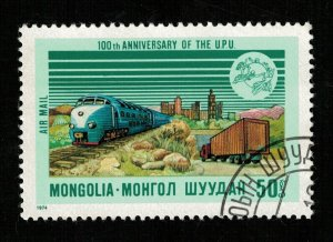 Air Mail, Mongolia, 50₮, 1974 (T-7101)