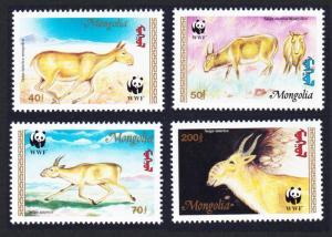 Mongolia WWF Saiga 4v SG#2497-2500 MI#2562-2565 SC#2209-2212