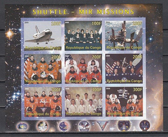 Congo Rep. 2008 issue. Space Shuttle & MIR Missions, IMPERF sheet/ 9. ^
