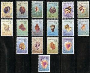 Christmas Island Scott 326-341,348 Unused LHOG - 1992 Seashells Set - SCV $43.25